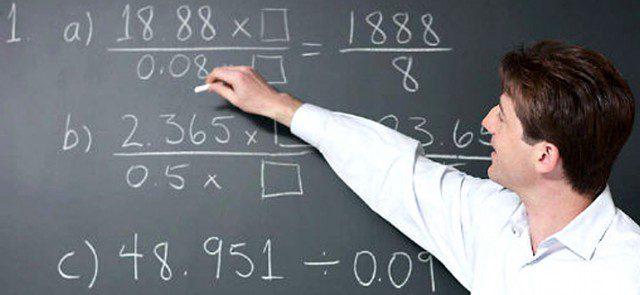 مطاول مدرسين رياضيات واحياء للعمل في كبرى المدارس في السعودية