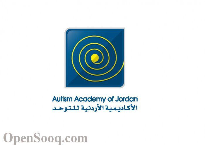 مطلوب مدخل بيانات للعمل لدى الأكاديمية الأردنية للتوحد