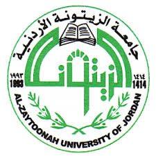 وظائف مميزة في جامعة الزيتونة