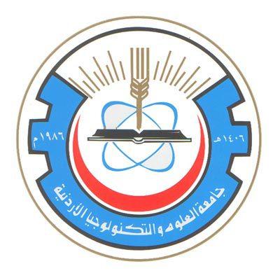 تعلن جامعة العلوم والتكنولوجيا الأردنية عن حاجتها إلى تعيين