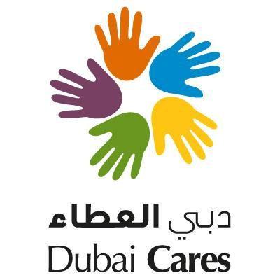 فرص عمل مميزة في دبي العطاء
