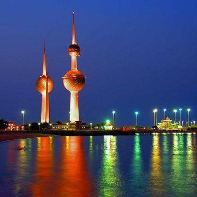 شركة رائدة في دولة الكويت تعلن توفر العديد من الشواغر لمختلف التخصصات