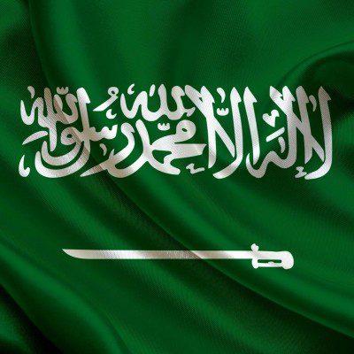 فرص عمل في كبرى المدارس في المملكة العربية السعودية / الخبر