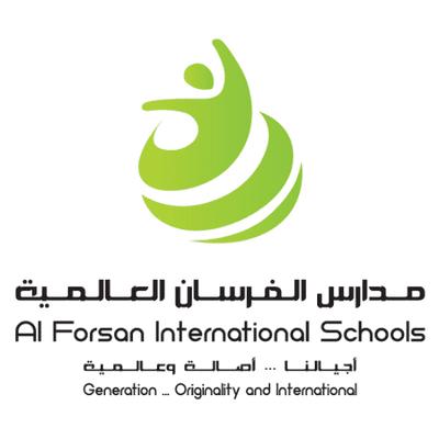 مطلوب لمدارس عالمية بالمملكة العربية السعودية -الرياض