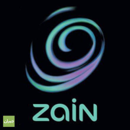وظائف مميزة من شركة زين