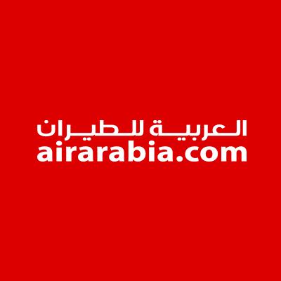 وظائف شاغرة في العربية للطيران