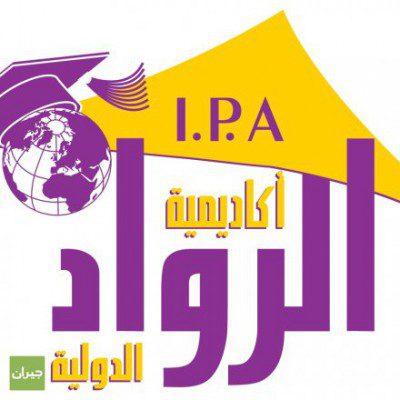 وظائف شاغرة لدى مدارس أكاديمية الرواد الدولية في جميع التخصصات