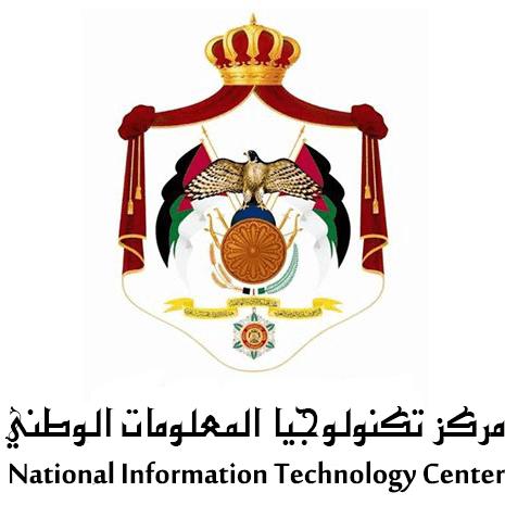 وظائف شاغرة في مركز تكنولوجيا المعلومات الوطني