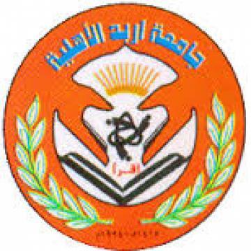 مطلوب سكرتيرة لدى جامعة اربد الاهلية
