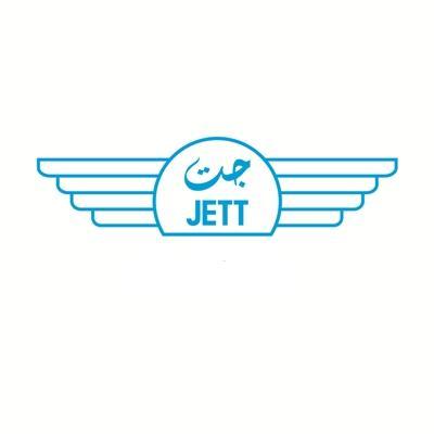 وظائف شاغرة في شركة JETT