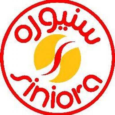 SINIORA Food Industries is looking for