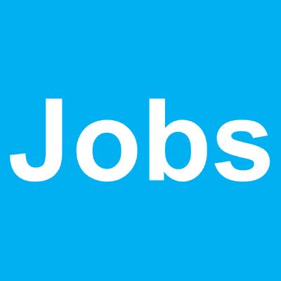 اعلان توظيف صادر عن وزارة تطوير القطاع العام