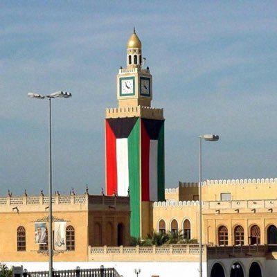 وظائف شاغرة في دولة الكويت برواتب مجزية