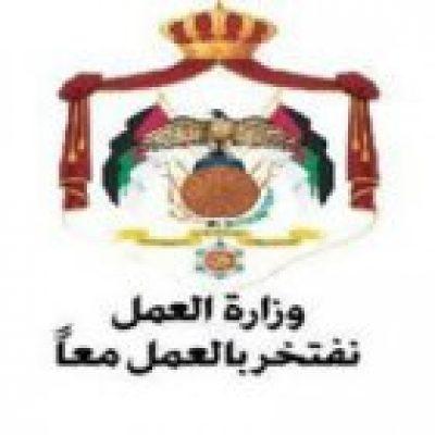 وظائف شاغرة بتعاون مع مديريه تشغيل عمان الاولى برواتب من 800 الى 1400 دينار