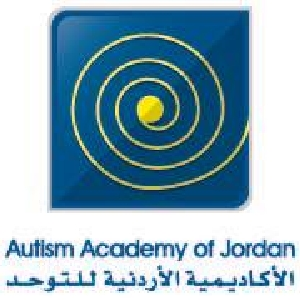 وظائف شاغرة لدى الأكاديمية الأردنية للتوحد