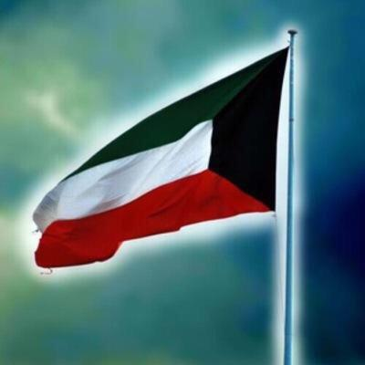 وظائف شاغرة في الكويت لكلا الجنسين