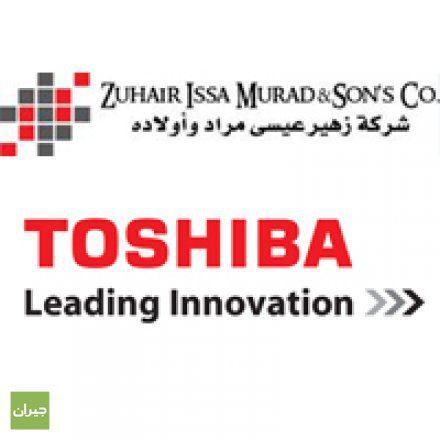 وظائف شاغرة لدى شركة زهير عيسى مراد واولاده