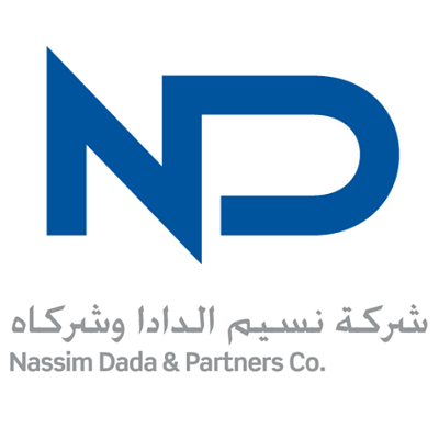 وظائف شاغرة لدى شركة نسيم الدادا وشركاه – مرحب بحديثي التخرج