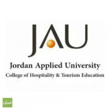 وظائف شاغرة في كلية عمون الجامعية التطبيقية
