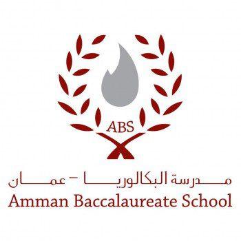 وظائف تعلمية شاغرة للعام الدراسي 2018 في مدارس البكالوريا عمان