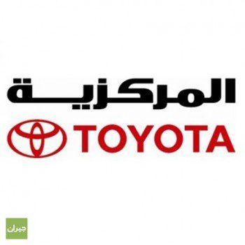 وظائف شاغرة لدى الشركة المركزية Toyota