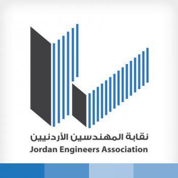 تعلن نقابة المهندسين الأردنين عن حاجتها لتعين الوظائف التالية