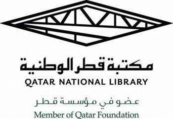 وظائف شاغرة لدى المكتبة الوطنية القطرية