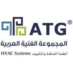 وظائف شاغرة لدى مجموعة Arab Technical Group – ATG