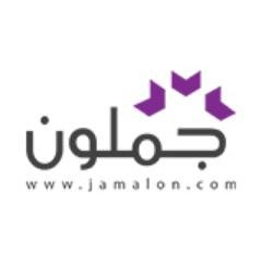 Jamalon is looking to hire