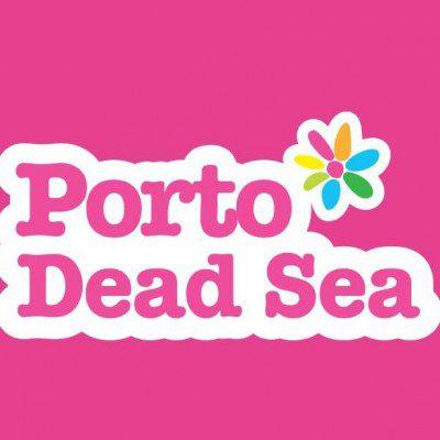 وظائف شاغرة لدى شركة بورتو البحر الميت للتنمية السياحية