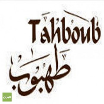 Tahboub are looking for