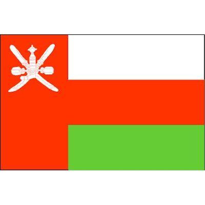 فرص عمل فى سلطنه عمان مرحب بحديثي التخرج برواتب مميزة