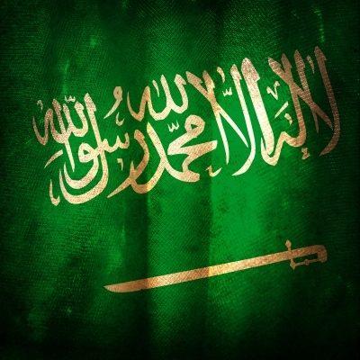 وظائف شاغرة مميزة في  المملكة العربية السعودية