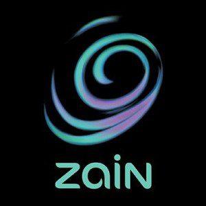 وظائف شاغرة لدة شركة زين في مجالات البرمجة و الادارة
