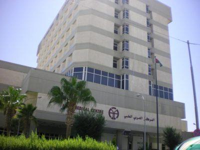 وظائف شاغرة لدى المركز العربي الطبي