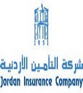 Jordan International Insurance Company is looking to hire