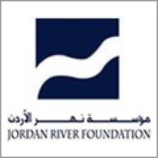 وظائف شاغرة لدى مؤسسة نهر الأردن