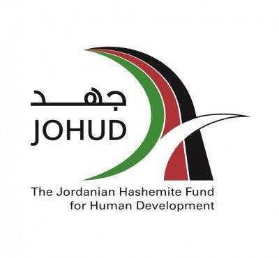 وظائف شاغرة لدى الصندوق الأردني الهاشمي للتنمية البشرية