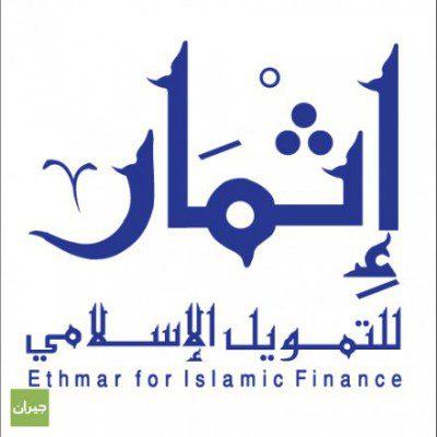 وظائف شاغرة للعمل لدى اثمار للتمويل الإسلامي
