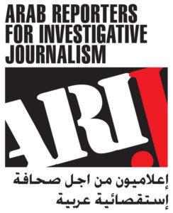 وظائف شاغرة لدى شبكة إعلاميون من أجل صحافة استقصائية عربية (أريج)