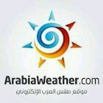 Urgently needed for ArabiaWeather