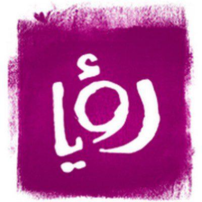وظائف شاغرة لدى قناة رؤيا – مرحب بحديثي التخرج