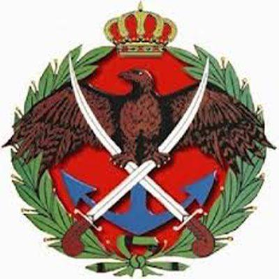 القيادة العامة للقوات المسلحة الاردنية تعلن عن