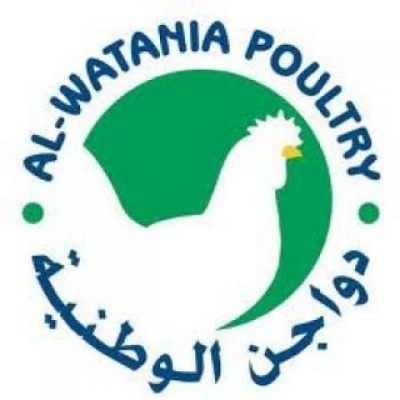 National Poultry Co. Jobs Announcement