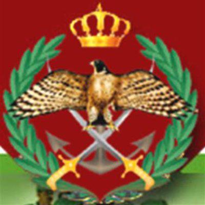 تعلن القيادة العامة للقوات المسلحة الاردنية عن حاجتها الى