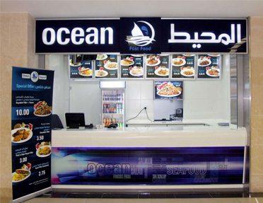 وظائف شاغرة لدى شركة المحيط للاسماك برواتب تبدا من 300 دينار + حوافز