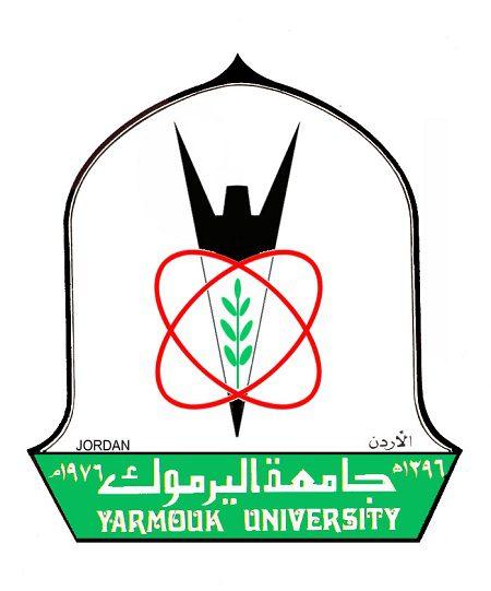 وظائف شاغره لدى جامعة اليرموك