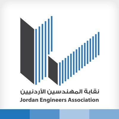 وظائف شاغرة لدى نقابة المهندسين الأردنيين