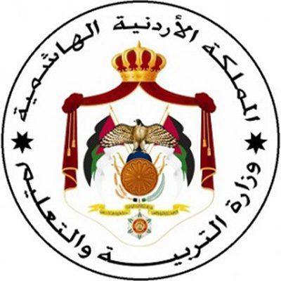 الاعلان عن دفعة مرشحين للتعيين في وزارة التربية والتعليم