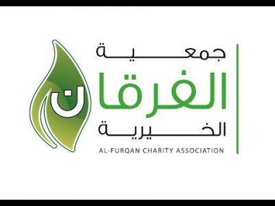 ترغب جمعية الفرقان الخيرية بتعيين موظفين وذلك حسب التالي: